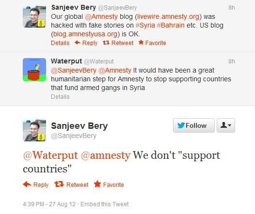 amnesty06