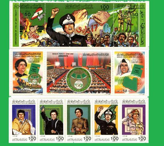 gaddafi-stamps-a