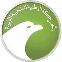 Logo of the Libyan Popular National Movement